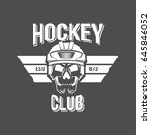 hockey logo design | Shutterstock .eps vector #645846052