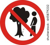 no peeing under the tree. keep... | Shutterstock .eps vector #645879232