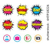 comic wow  oops  boom and wham... | Shutterstock .eps vector #645918226
