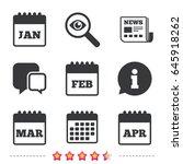 calendar icons. january ... | Shutterstock .eps vector #645918262