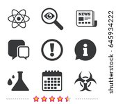 attention and biohazard icons.... | Shutterstock .eps vector #645934222