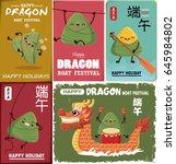 vintage chinese rice dumplings... | Shutterstock .eps vector #645984802