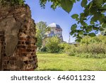 russia  torzhok old wall  the... | Shutterstock . vector #646011232