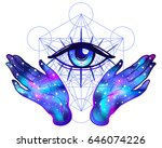 female hands with galaxy inside ... | Shutterstock .eps vector #646074226