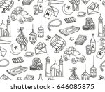 ramadan and eid al fitr doodle... | Shutterstock .eps vector #646085875