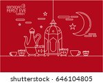 eid al fitr background in mono... | Shutterstock .eps vector #646104805
