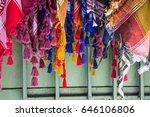 a rainbow assortment of... | Shutterstock . vector #646106806