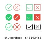 green tick check mark and...   Shutterstock .eps vector #646143466