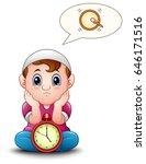 vector illustration of muslim... | Shutterstock .eps vector #646171516
