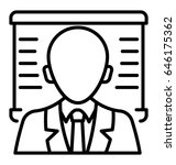 expert line vector icon | Shutterstock .eps vector #646175362