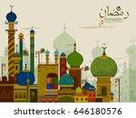 decorated mosque in eid mubarak ... | Shutterstock .eps vector #646180576