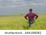 young attractive farmer with... | Shutterstock . vector #646188082