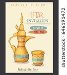 ramadan kareem iftar party... | Shutterstock .eps vector #646191472