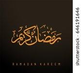 ramadan kareem text design... | Shutterstock .eps vector #646191646