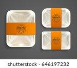 empty yellow plastic container... | Shutterstock .eps vector #646197232