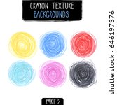 colorful round backgrounds by... | Shutterstock .eps vector #646197376