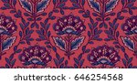 seamless pattern with fantasy...   Shutterstock .eps vector #646254568