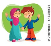 successful young muslim boy and ... | Shutterstock .eps vector #646255696