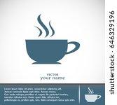 vector illustration of cup    Shutterstock .eps vector #646329196