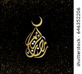 ramadan kareem arabic... | Shutterstock .eps vector #646352206