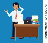 busy businessman stressed due... | Shutterstock .eps vector #646429972