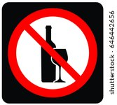 prohibition signs   Shutterstock .eps vector #646442656
