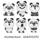 set of cute cartoon panda... | Shutterstock .eps vector #646453192