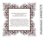 abstract art invitation card  | Shutterstock . vector #646467175