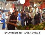 ankara  turkey   september 19 ... | Shutterstock . vector #646469515
