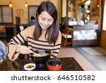 woman enjoy udon in japanese... | Shutterstock . vector #646510582