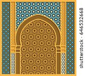 vector arabic background with... | Shutterstock .eps vector #646532668