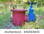 old expansion pipe of drink... | Shutterstock . vector #646564642