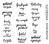 natural cosmetic lettering set. ... | Shutterstock .eps vector #646582192
