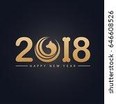 elegant 2018 new year banner ... | Shutterstock .eps vector #646608526