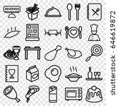 dinner icons set. set of 25... | Shutterstock .eps vector #646619872