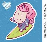 cute cartoon unicorn with...   Shutterstock .eps vector #646625776