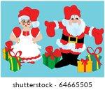santa new year card   Shutterstock .eps vector #64665505