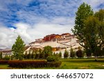 potala palace. taken in the... | Shutterstock . vector #646657072