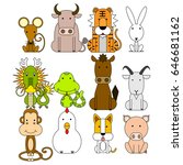 12 chinese zodiac icon set ... | Shutterstock .eps vector #646681162