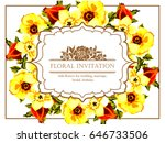 romantic invitation. wedding ... | Shutterstock .eps vector #646733506