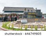 nantou  taiwan   mar 06 2017 ... | Shutterstock . vector #646749805