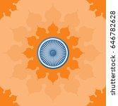 ornate mandala round pattern on ... | Shutterstock . vector #646782628