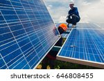 engineer and electrician team... | Shutterstock . vector #646808455