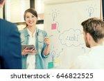 asian young man business... | Shutterstock . vector #646822525