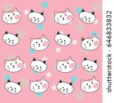 cute cats memo  wallpaper ... | Shutterstock . vector #646833832