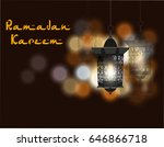 ramadan kareem inscription.... | Shutterstock . vector #646866718