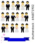 set of cute international ... | Shutterstock .eps vector #646871902