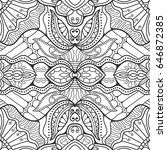 black and white doodle sketch... | Shutterstock .eps vector #646872385
