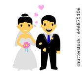 cute international bride couple | Shutterstock .eps vector #646875106