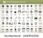 seo and development icon set | Shutterstock .eps vector #646901056